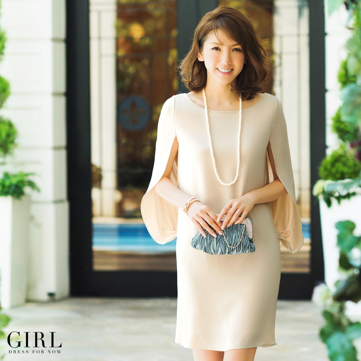 ドレスの画像 p1_28