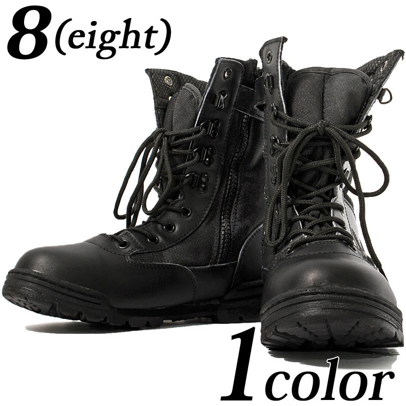 ジャングルブーツ メンズ ブーツ ミリタリーミリタリー サイドジップ コンバット ブーツ 靴アメカジ系 サロン系ミリ