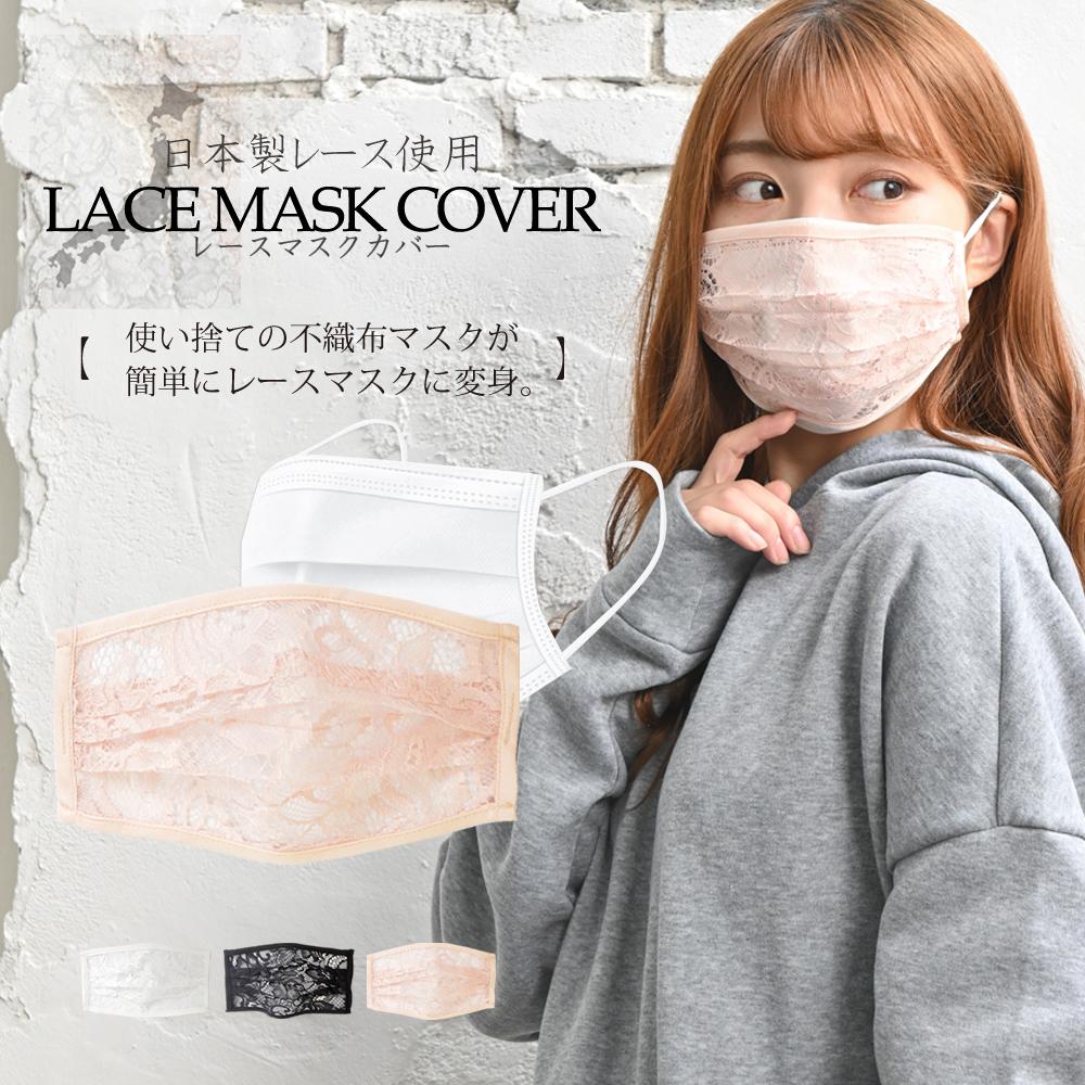 洗い方 簡単 使い捨てマスク