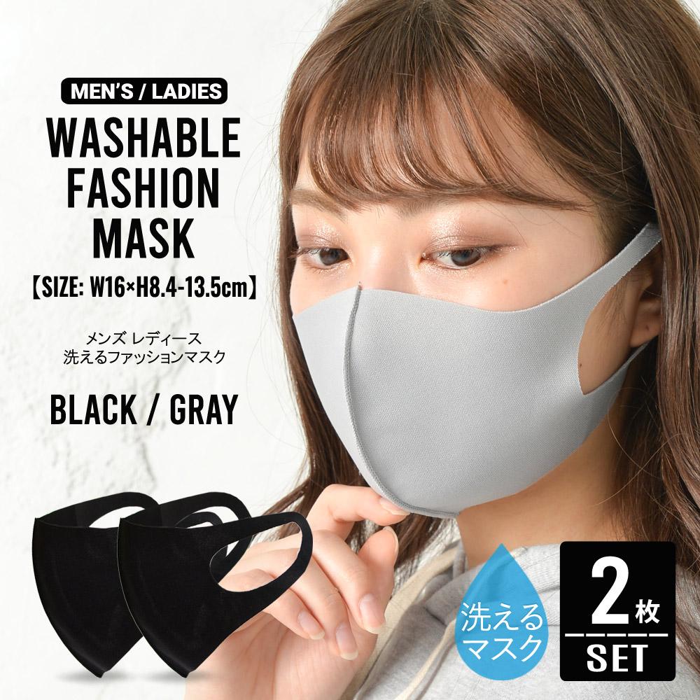 産 大丈夫 中国 マスク