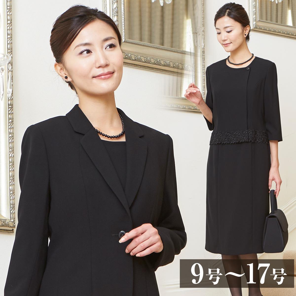 bf23a0620d3cd レディースフォーマルスーツ - ファッション通販SHOPLIST(ショップリスト)