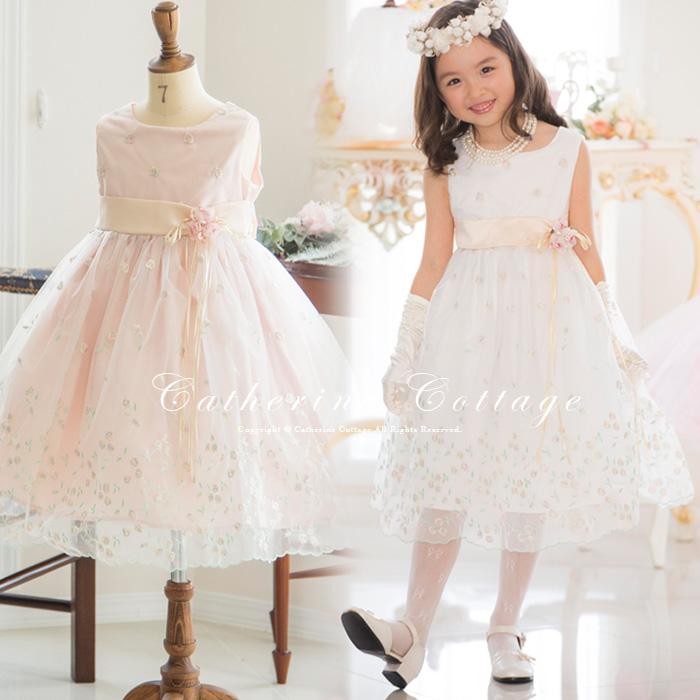 子どもドレス カラー刺繍オーガンジードレス 子供ドレス 子供服 キッズ フォーマル 結婚式 発表会 女の子用キッズフォーマルドレス 衣装 100  110 120 130 140 150 白