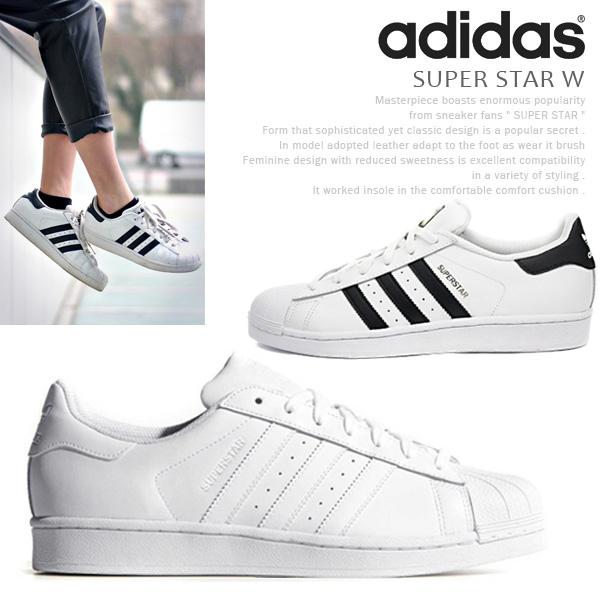 adidas スニーカー 白 レディース