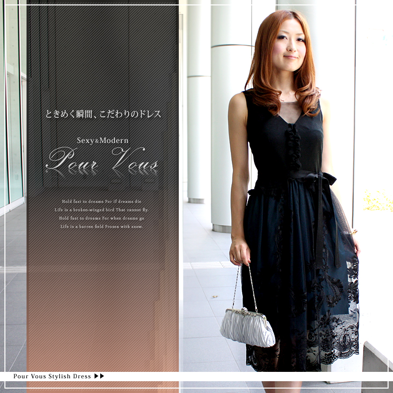 24416d9af4b89 ワンピース・ドレス 結婚式・お呼ばれ 二次会 黒 雑誌掲載二重レースがとっても豪華なドレスワンピース smtb-k  w2 486大きい ...