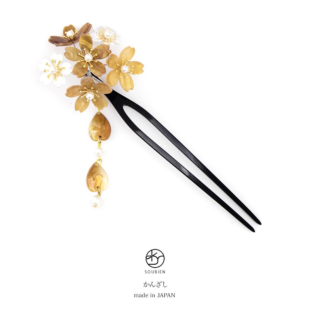 簪 かんざし 薄茶色 ライトブラウン 黒 ブラック べっ甲色 桜 花 ...