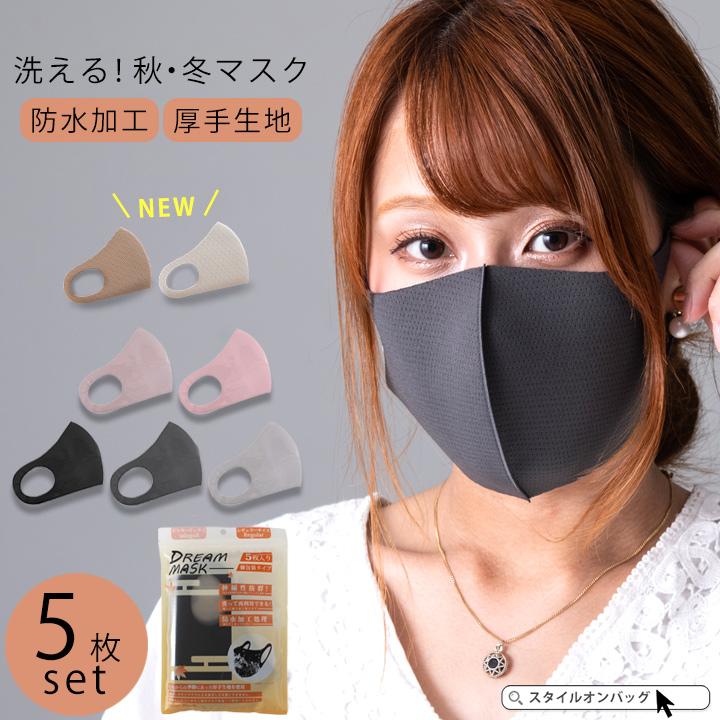 オン ワード マスク
