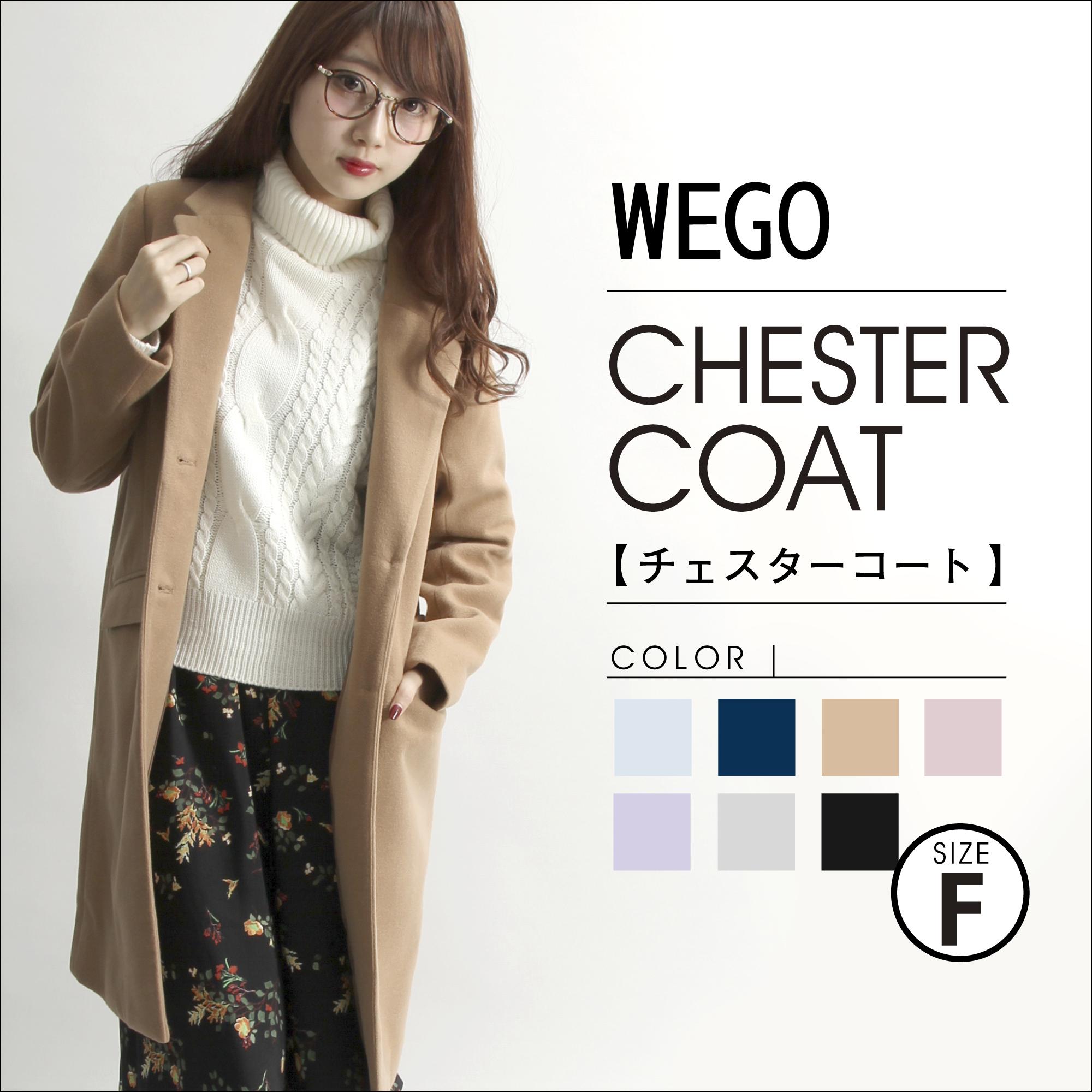 チェスターコート[品番:WG010003700] WEGO(ウィゴー)のレディースファッション通販 SHOPLIST(ショップリスト)