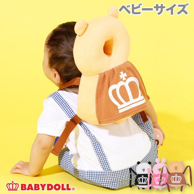 【BABYDOLL】新作アイテムご紹介♪