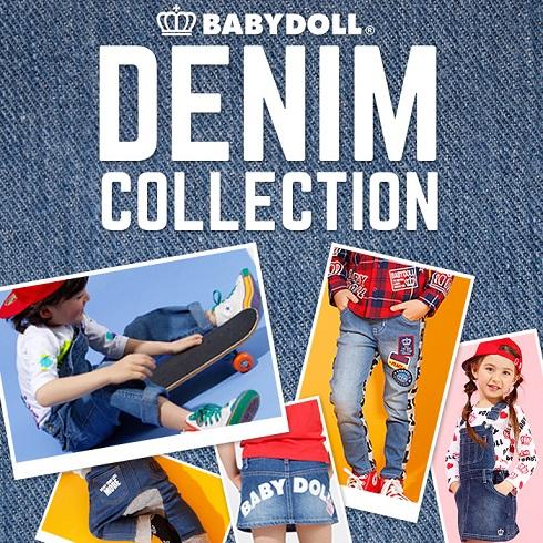 【BABYDOLL】どんなお洋服にもあわせやすいデニム♪