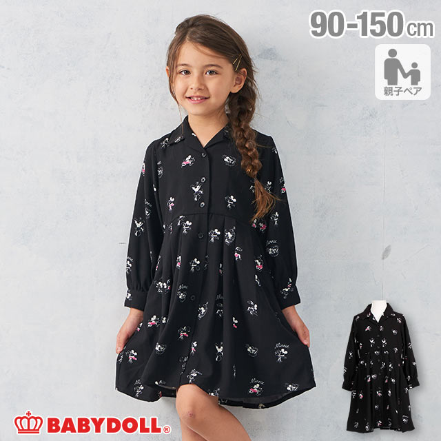 【BABYDOLL】親子お揃いで着られる新作ワンピ♪