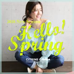 【春新作】気分はもう春♪今から着たくなる春物が続々登場!