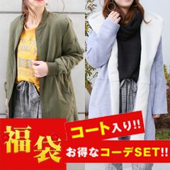 【citrinechakra】福袋販売開始!