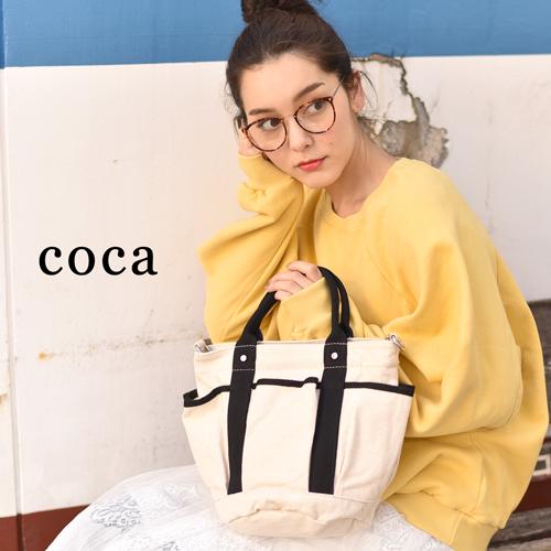 【coca】使い勝手◎!プチプラ優秀バッグ特集★
