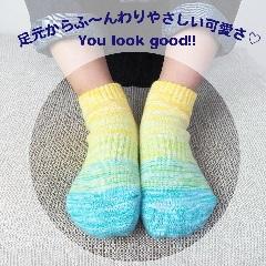 爽やかな色!カラフル靴下特集☆★