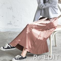 【花柄からアニマル柄まで】デザイン豊富なプリーツスカート特集