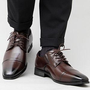 ▽人気△glabella+のビジネス靴!