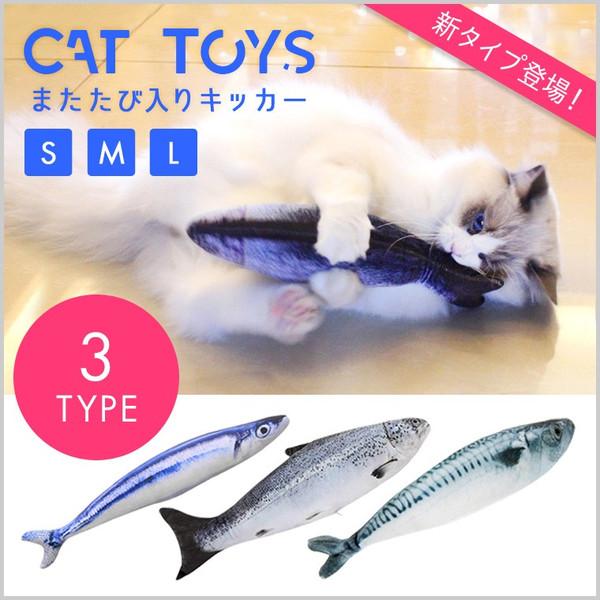 【にゃんこ特集】猫好きさん必見のアイテム★