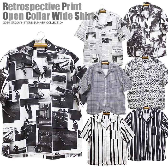 レトロ&ヴィンテージのワイドシルエットシャツ