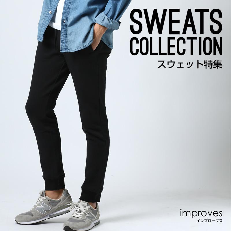 improves 【ボトムスコレクション】