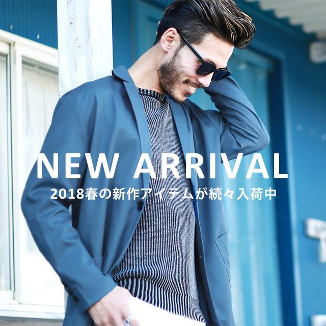 【MEN】〜New Arrival〜新商品をまとめてチェック