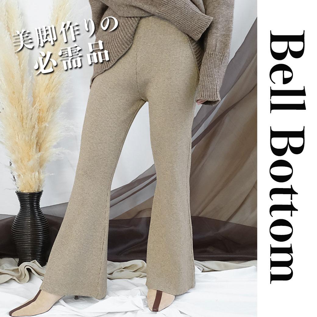 美脚MAKEの必需品「ベルボトム」でトレンドコーデ完成!