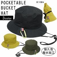 バッグ/帽子▼▽撥水加工がおススメ