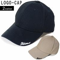 帽子ロングシーズン被れるおススメのキャップ