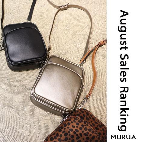 【MURUA】SALES RANKING
