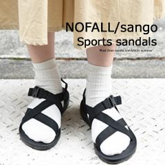 夏のファッションに欠かせない!スポーツサンダル☆☆