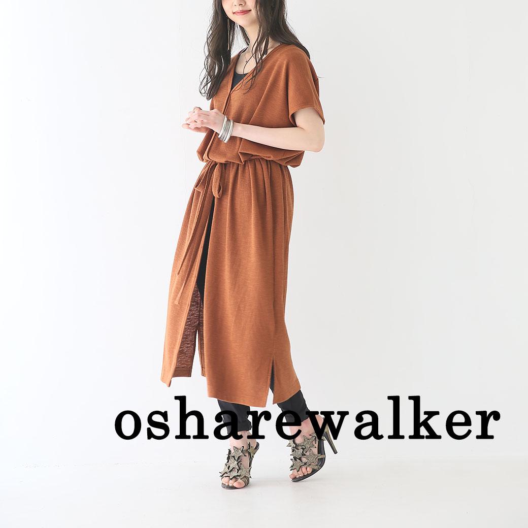【osharewalker】長く使える!羽織り特集