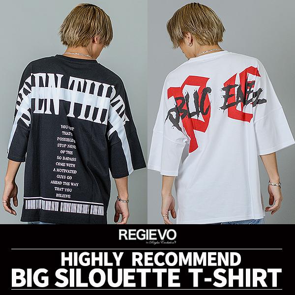 超お薦めビッグTシャツコレクション