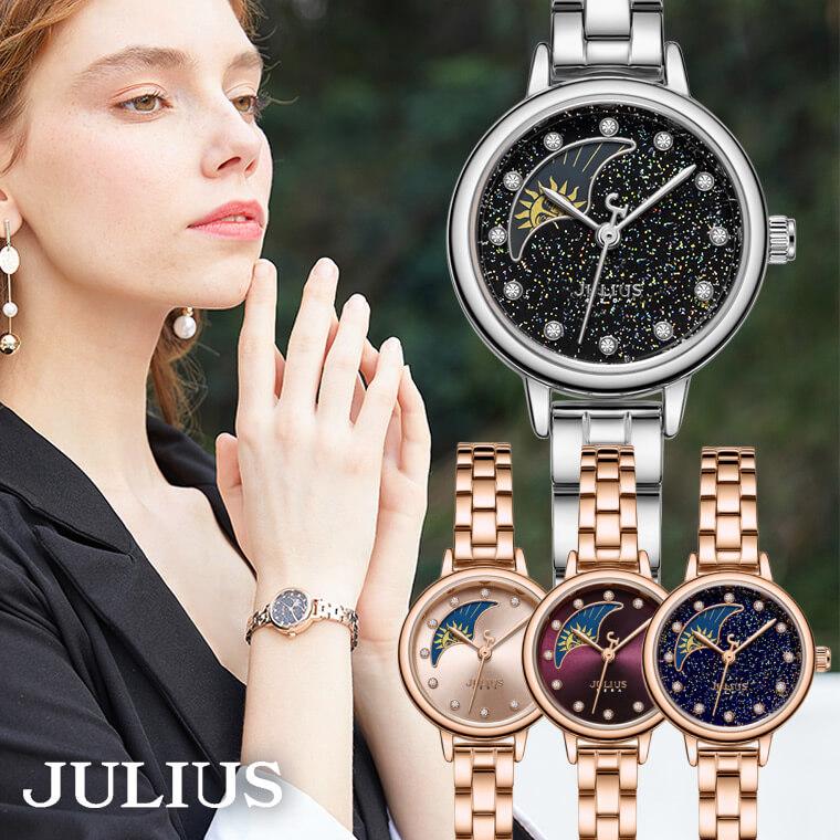 | JULIUS | ★星空WATCH★