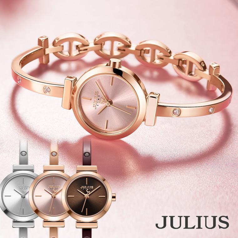 【JULIUS】上品なブレスレットWATCH