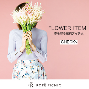 【ROPE' PICNIC】春を彩る花柄アイテム