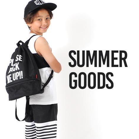 【GLAZOS】夏のイベントに!SUMMER GOODS特集