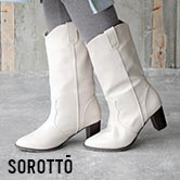 【SOROTTO】今年のブーツはこれに決まり!