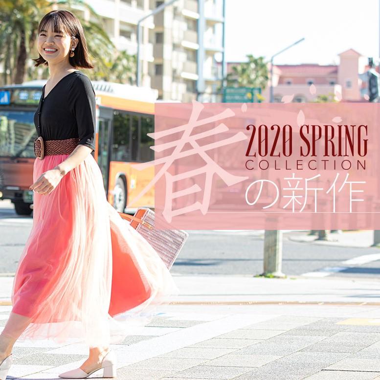【NEW】5月新作発売開始!
