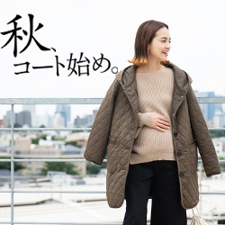▼Pick UP▼秋の軽アウター特集