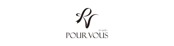 PourVous