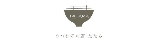 utuwa-tatara
