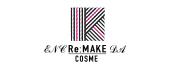 COSME Re:MAKE