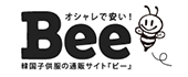 子供服Bee