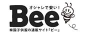 子供服Bee