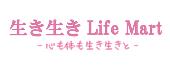 生き生き Life Mart